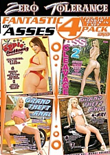 Asses (4 pack)